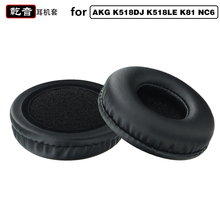 1 Pair Replacement Foam Ear Pads Cushions 70mm for Sony MDR-NC6 AKG K518DJ K518LE K81 Headphones High Quality 1.15