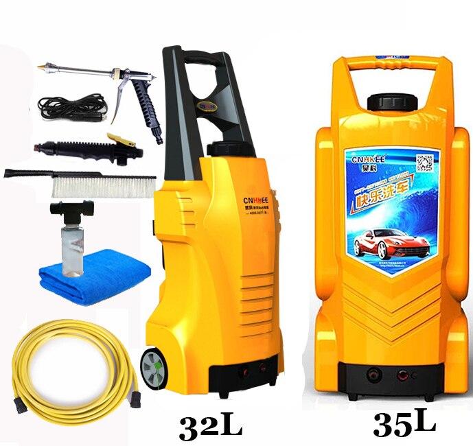 Portable High Pressure Household Electric Washing Device Washing Machine  Car Cleaning Machine Car Wash Tool Water
