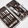 12 PCS Mini Pedicure Manicure Set Nail Cuticle Clippers Cleaner Grooming Case Tool Beauty Care Set