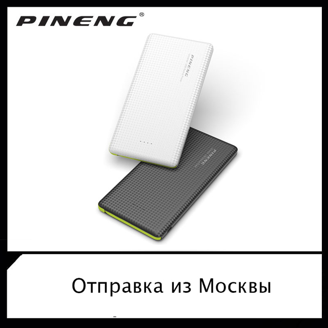 PINENG Power Bank 10000mAh PN-951 Dual USB Powerbank with Built-in CableExternal Battery Portable Mobile Charger
