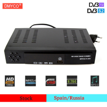 Digital Terrestrial Satellite TV Receiver DVB T2 S2 H.264 MPEG-2/4 TV T2 Tuner TV Box Support bisskey for Russia Europe Spain