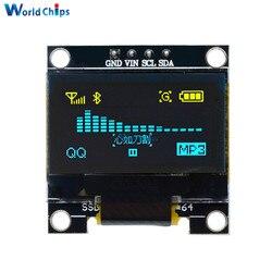 0.96 بوصة IIC المسلسل الأصفر الأزرق OLED وحدة عرض 128X64 I2C SSD1306 12864 LCD لوحة الشاشة GND VCC SCL SDA 0.96 ل اردوينو