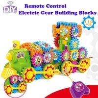 110PCS Electric Remote Control Magic Gears Building Blocks 3D Puzzle Mini Construction DIY Plastic Educational Toys For Children
