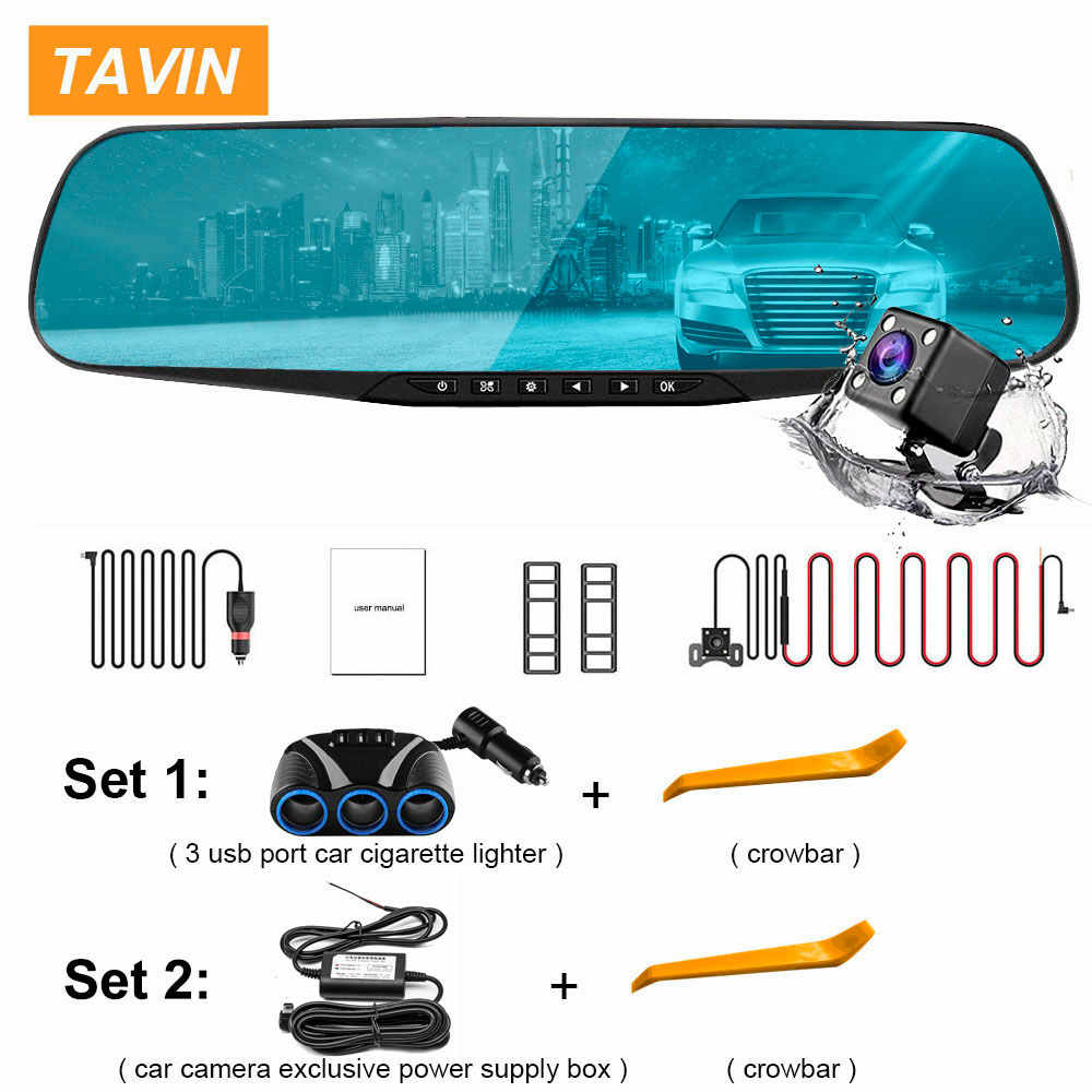 Car DVR  4.3 Inch FullHD 1080P Dual Lens Mirror Dash Cam Auto Recorder Rear View Camera Mirror Night Vision Camera Loop Record