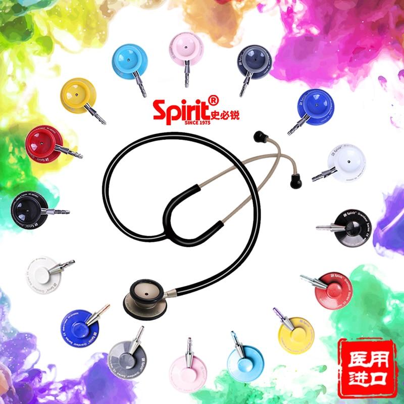Spirit Medical instruments Professional Double-Sided stethoscope Lightweight Hand Hearing for Doctor Nurse Estetoscopio