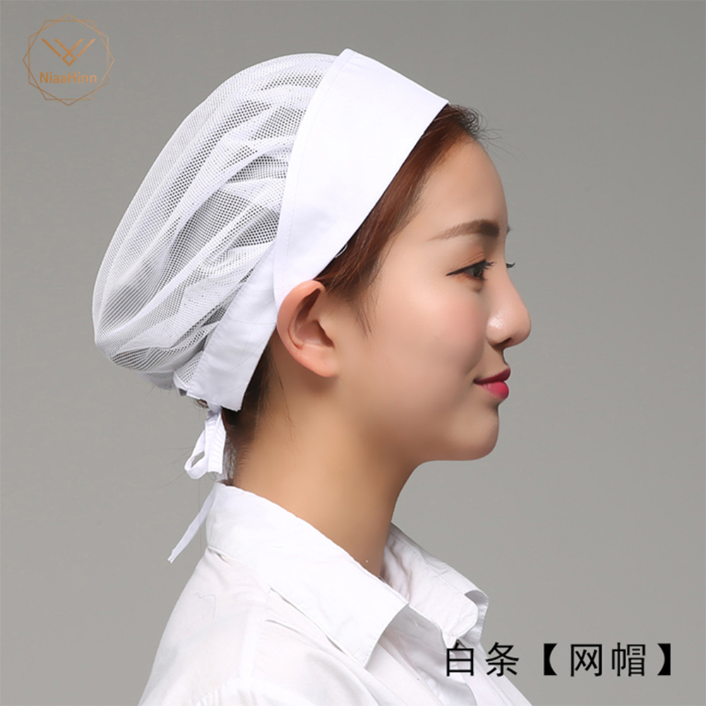 Kitchen chef hat cook cooking hygienic cap food cap baking breathable smoke-proof dust men and women work hat Breathable mesh image