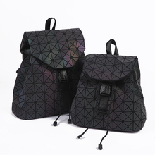 New Women Laser Luminous Backpack Mini Geometric Shoulder Bag Folding Student School Bags For Teenage Girl Hologram Bao Backpack