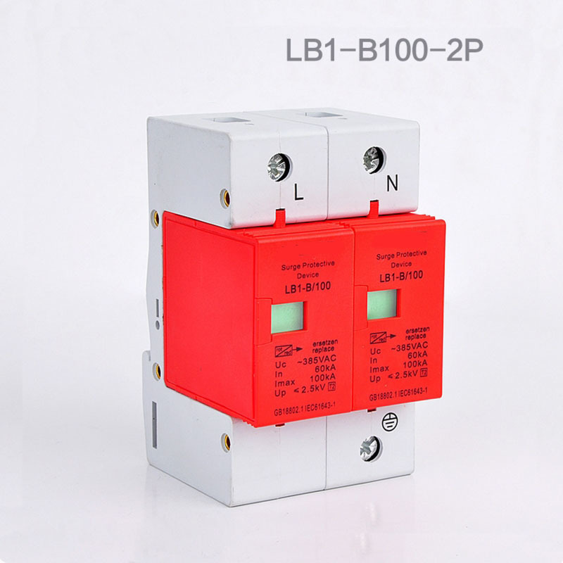 60 100KA Defence Surge Protect Organ Household Lightning Arrester Surge Power Supply Lightning Protection Organ