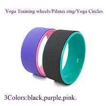 TPE Women Fitness and Body Building Yoga Training wheels/Pilates ring/Yoga Circles 32*13cm 3 colors Available