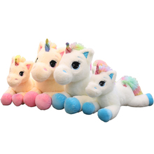 40cm / 60cm / 80cm lucky star rainbow unicorn plush toy children's toys animal plush toys baby toys gifts home decoration