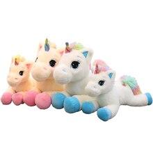 40 см/60 см/80 см lucky star Радуга плюшевая игрушка единорог детские игрушечные лошадки животных плюшевые игрушки детская игрушка, подарок украшения дома