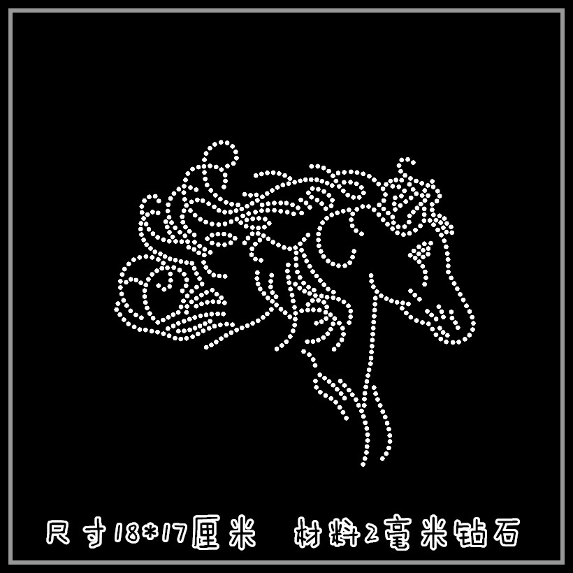 2pc lot Horse hot fix rhinestone motif designs iron on crystal transfers  design applique patches 62907f43fd4c