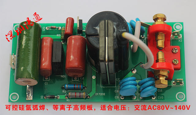 WS Silicon Controlled Argon Arc Welding LGK Silicon Rectifying Plasma Cutter High Frequency Board.