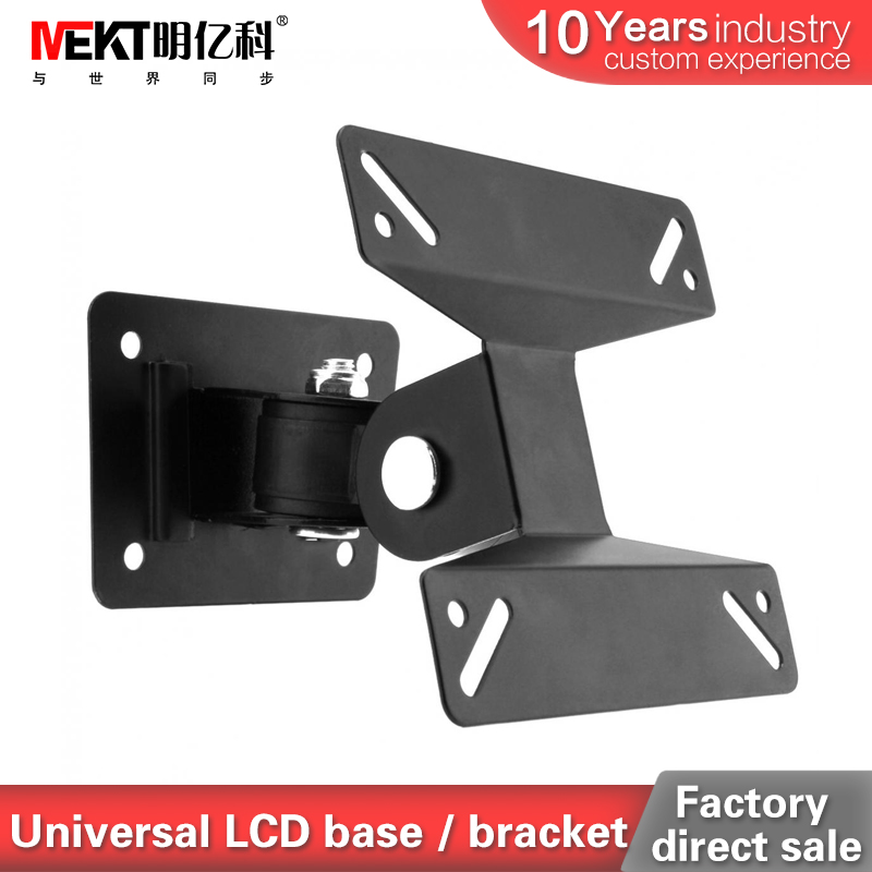 """Rotary LCD Monitor\TV Stand/Wall Bracket For 8-24"""" VESA Standard 75mm And 100mm Wall Hanging"""