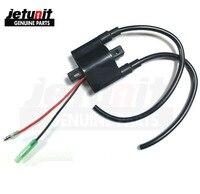 Jetski Parts - Shop Cheap Jetski Parts from China Jetski Parts