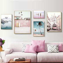 Sea Beach Painting Canvas Painting Landscape Palm Tree Canvas Wall Art Scenery Posters Wall Art Picture For Living Room Unframed