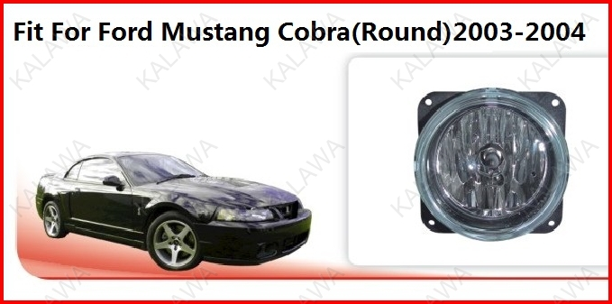 2x Newest 12V 42W fog light  Fog lamp case for Ford Mustang Cobra(Round)2003-2004 without wire FD214 Freeshipping TTT ford mustang cobra jet