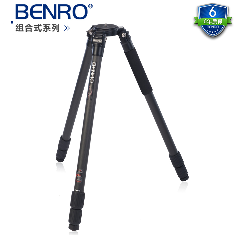 New Benro c3770t combination type series carbon fiber tripod professional tripod DHL new benro c1580fb1 original tripod for slr camera reflexum professional tripod carbon fiber tripod