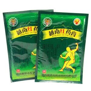 240 pcs/lot Vietnam rouge baume du tigre douleur musculaire raide épaule cou Massage douleur soulagement Patch soins de santé MR014