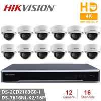 Kits de cámara de seguridad Hikvision incrustado Plug & Play NVR + DS-2CD2183G0-I cámara IP de 8MP Domo POE H.265 para la seguridad de la oficina en casa