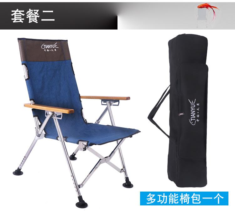 Marvelous Camping Furniture Cyt Aluminum Outdoor Folding Chair Fishing Machost Co Dining Chair Design Ideas Machostcouk