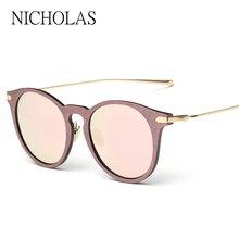 2017 Plano y Redondo Mujeres Gafas de Sol Hombres Marca Espejo Femenino gafas de Sol de Las Señoras Gafas De Sol Oculos Lunette Soleil Feminino mujer