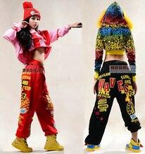 Está quente! 2015 marca de moda calças femininas adultas desempenho wear sweatpants traje feminino malha solta harem hip hop calças dança