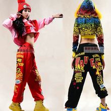 HEROPROSE Adult Women Trousers Performance sweatpants costume female knitted loose