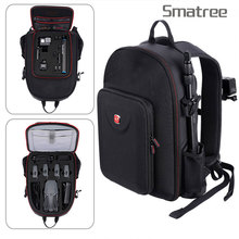цена на Smatree Hard Case Water-resistant Backpack for GoPro Hero Session/DJI Mavic Pro/ Hero 6/ 5/ 4/ 3/ 2/ 1/Tablet PC