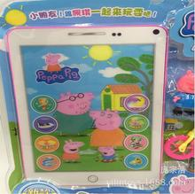 Pink Pig toys Juguetes luxury phone playground toy action figures Cerdo Family Child Boys Girls Children Gift Free Shipping