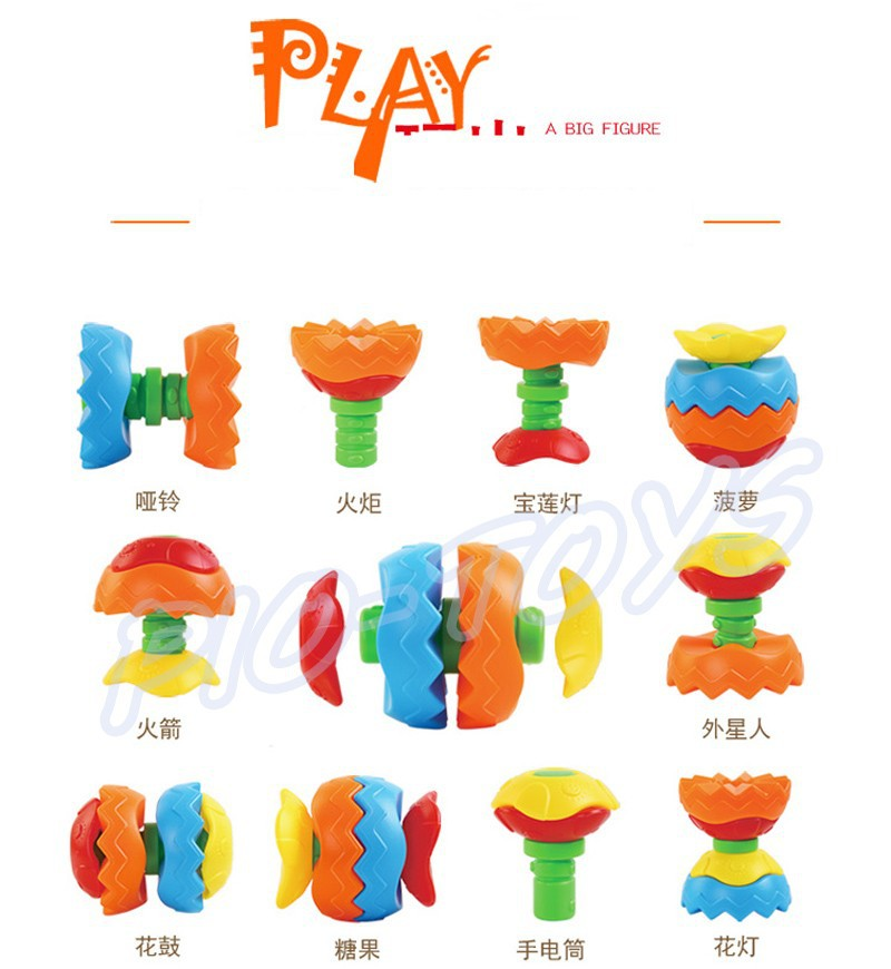 Hotsale Gift Baby Transformation Ball Magic Cubes Education Toys Puzzles Learning IQ Game For Kids Sport Children Building Model 9