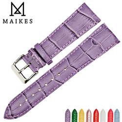 Maikes новый дизайн натуральная кожа Смотреть Band моды ремешок Часы Браслет фиолетовый ремешки для DW Daniel Wellington