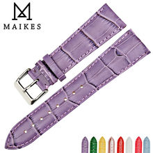 MAIKES New design genuine leather watch band 16mm 18mm 20mm22mm strap bracelet fashion purple watchbands for woman