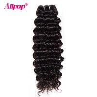 ALIPOP Deep Wave Brazilian Hair Weave Bundles Remy Human Hair Bundles Double Weft Hair Extension 1pc Natural Black Color