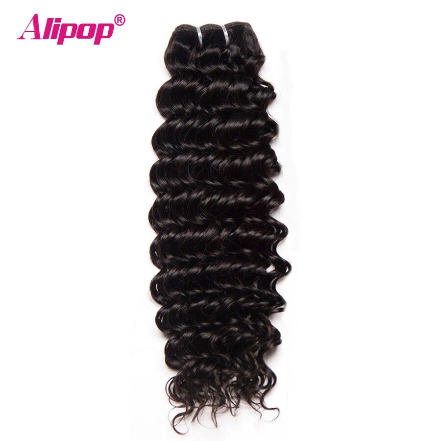 ALIPOP Deep Wave Brazilian Hair Weave Bundles 1PC Remy Hair Bundles 10 28 Human Hair