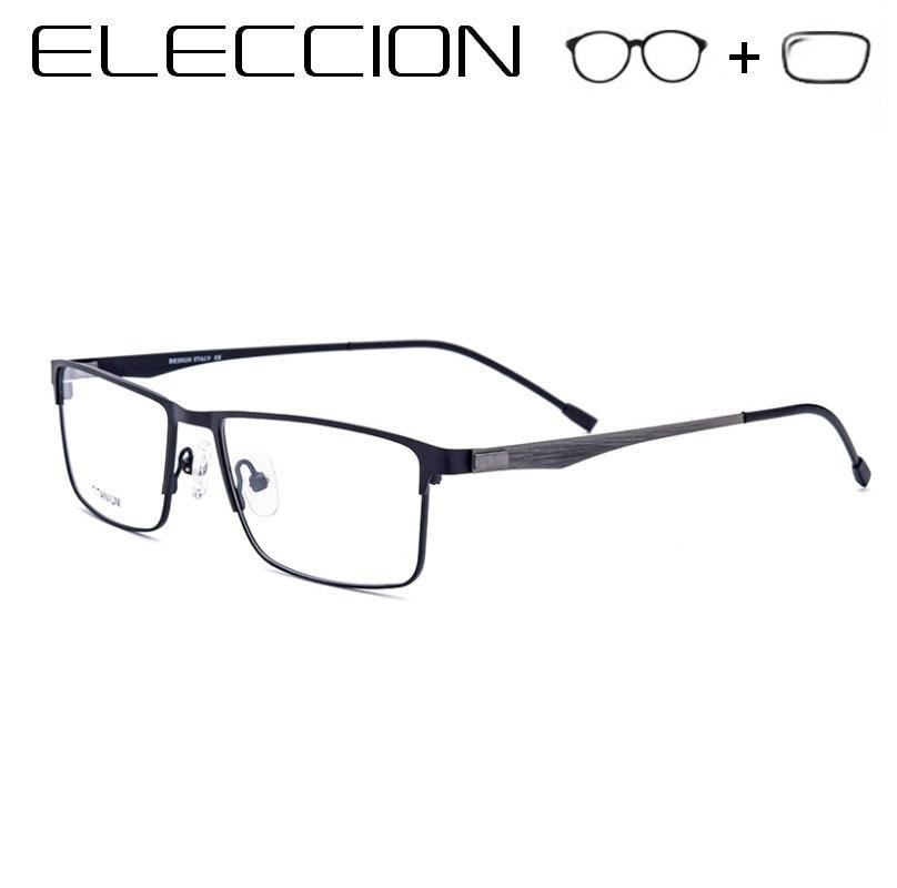 Titanium Alloy Prescription Glasses Men Square Full Frame Screwless Eyewear Optical Gafas Graduadas Male Myopia Eye glasses