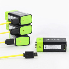 The Lowest Price ZNTER S19 9V 400mAh USB Rechargeable 9V Lipo Battery RC Battery For RC Camera Drone Accessories