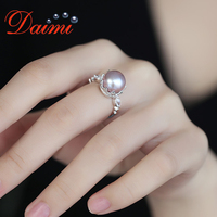DAIMI 925 Sterling Silver Ring 10 10.5mm High Luster Purple Pearl Ring Silver Crown Ring