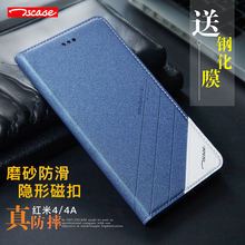 """For Xiaomi Redmi 4 Prime case mobile phone Holster for Xiaomi Redmi 4 5.0 """" cell phone by free shipping"""