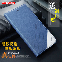 For Xiaomi Redmi 4 Prime Case Mobile Phone Holster For Xiaomi Redmi 4 5 0 Cell