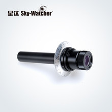 Xingda Sky-Watcher telescopio accessori accessori PT5C polare specchio(China)