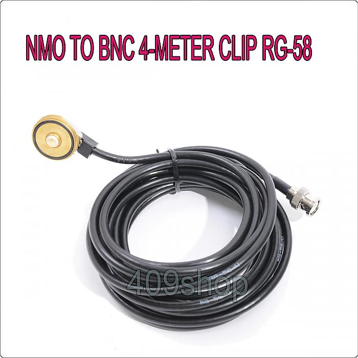 NMO TO BNC 4-Meter Cable Car Roof Mount / Mobile Antenna Bracket