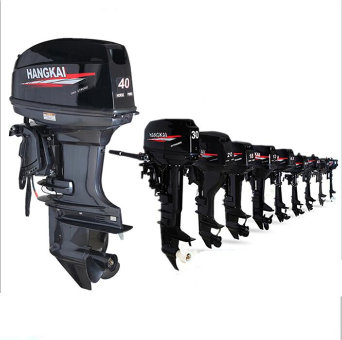 HANGKAI 6HP Outboard Motor Fishing Boat Engine UPDATED & 2 Stroke Water COOLED