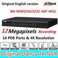 Оригинальная Английская Версия 16/32 Канала 1U DaHua 16PoE Портов 4 К Сетевой Видеорегистратор NVR5216-16P-4KS2 и NVR5232-16P-4KS2 H.265