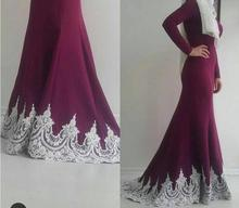 Muslim Evening Dresses Hijab Long Sleeve Applique Mermaid Burgundy Evening Gown Saudi Arabic Formal Dress Lebanon Evening Gowns