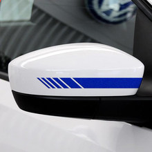 15.3 * 2cm car sticker rear view side sticker stripe DIY decal for Opel Ford Focus Fusion Escort Buick Regal Lacrosse Excelle GT(China)