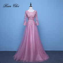 Розовые вечерние платья 3/4 рукава Аппликации а Линия Формальные Длинные платья для вечеринки выпускное платье vestido de festa