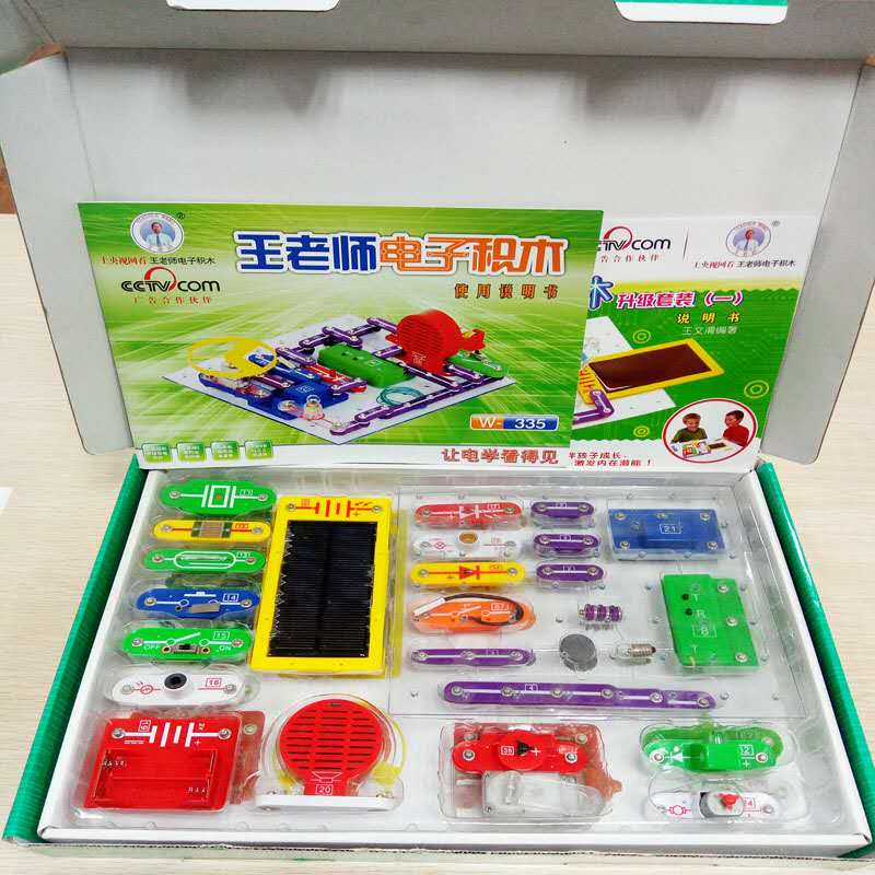 W-335 Smart Electronic Block Kit Blocks Snap circuits Electronics Discovery Electronic Building Circuits Blocks Educational toy