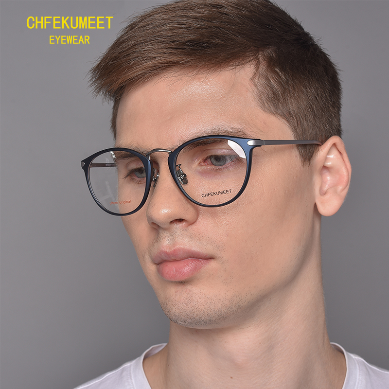 CHFEKUMEET Prescription Glasses for Men Myopia Eyeglasses Male 15g Super Light Flasses Frame Can Choose Optical Lenses