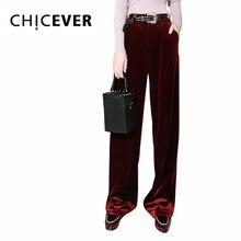 97594e090e7e9 CHICEVER Autumn Velvet Wide Leg Pants Female High Waist Trouser for Women  Broad Legs Palazzo Bottoms Casual Clothes Big Sizes